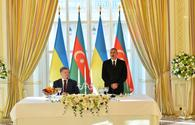 "President  Aliyev hosts dinner reception in honor of Ukrainian president <span class=""color_red"">PHOTO</span>"