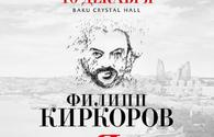 Philipp Kirkorov to perform in Baku