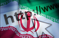 Iran foils cyber attack on its petrochemical complex
