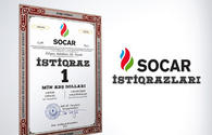 SOCAR to issue dollar bonds for Azerbaijani citizens
