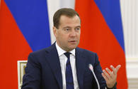 Medvedev announces United Russia Party's victory in 2016 parliamentary elections