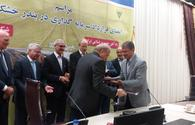 Iranian, Swiss companies ink deal on giant dry port