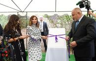 "Mehriban Aliyeva attends opening ceremony of Trapezitsa Architectural Museum Reserve in Bulgaria <span class=""color_red"">[PHOTO]</span>"