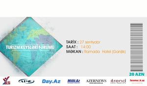 First in Azerbaijan Tourism Cases Forum to take place soon
