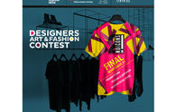 Good news for young designers!