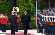 Official welcoming ceremony held for Venezuelan president in Baku