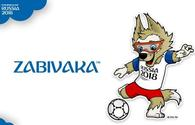 Wolf becomes official mascot of FIFA World Cup 2018 in Russia