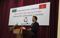 "Azerbaijan, Vietnam open new page in relations <span class=""color_red"">[PHOTO]</span>"