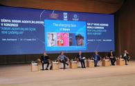 First session of Baku Congress eyes future of news consumption