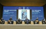 "Session of Baku Congress focuses on training journalists for multi-media future <span class=""color_red"">[PHOTO]</span>"