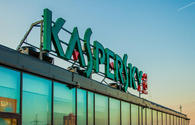 Kaspersky announces time frame of opening of first Transparency Center
