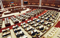 Parliament approves important bills
