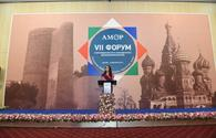 """7th forum of AMOR kicks off in Moscow <span class=""""color_red"""">[PHOTO]</span>"""