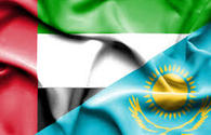 Kazakhstan, UAE ink several documents