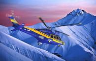 "Silk Way Helicopter Services offers travelling by helicopter <span class=""color_red"">[PHOTO]</span>"
