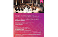 """Famous composers to perform at Philharmonic Hall <span class=""""color_red"""">[VIDEO]</span>"""