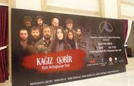 """""""Paper grave"""" premiered in Baku <span class=""""color_red"""">[VIDEO/PHOTO]</span>"""