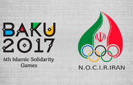 Iran's NOC: Azerbaijan to organize Islamic Games at highest level