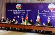 "Azerbaijan, Maku Free Trade Zone may build cooperation <span class=""color_red"">[PHOTO]</span>"
