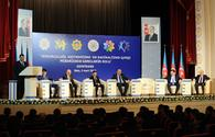 """Baku hosts conference on role of youth in fight against terrorism, radicalism <span class=""""color_red"""">[UPDATE / PHOTO]</span>"""