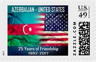 Postage stamp dedicated to 25th anniversary of Azerbaijan-U.S. diplomatic relations issued in Los Angeles