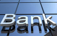 Total capital of Azerbaijani banks increases