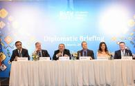 """Baku 2017 organizes diplomatic briefing on Games <span class=""""color_red"""">[PHOTO]</span>"""