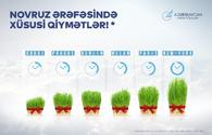 Don't miss AZAL spring campaign