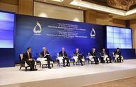 "Global Baku Forum`s session focuses on China`s role in international relations <span class=""color_red"">[PHOTO]</span>"