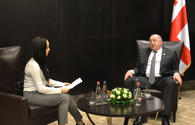 "Margvelashvili: Azerbaijan-Georgia relations are perfect <span class=""color_red"">[PHOTO]</span>"