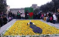 "Enjoy Novruz Festival in Baku! <span class=""color_red"">[PHOTO]</span>"