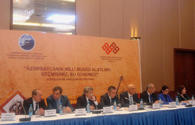 Official: Armenians' attacks on Azerbaijani culture continues