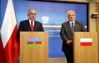 "FM: Poland attaches particular importance to cooperation with Azerbaijan <span class=""color_red"">[PHOTO]</span>"