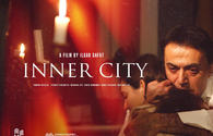 """Inner city"" to be shown in Los Angeles"