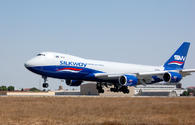 Silk Way Airlines implements first Baku-Djibouti cargo flight