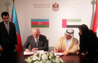 "UAE investments in Azerbaijan near $800M <span class=""color_red"">[PHOTO]</span>"