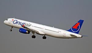 Turkish low-cost airline plans to resume flights to Baku