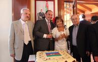 """Republic Day of Azerbaijan marked in Mexico <span class=""""color_red"""">[PHOTO]</span>"""