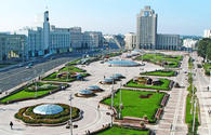 Belarus to host next European Games