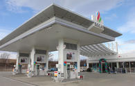 Slovakia wants to see SOCAR filling stations in country