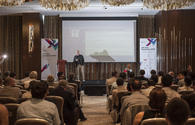 "IDC Day 2017 held in Baku <span class=""color_red"">[PHOTO]</span>"