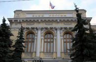 Russia's Central Bank cuts key rate to 9%