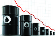 Oil prices jump following Saudi minister's remarks