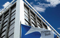 BSTDB forecasts further consolidation of banks in Azerbaijan