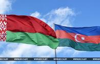 Belarus, Azerbaijan announce joint scientific competitions