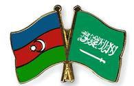 Saudi Arabia keen to establish broad trade and economic cooperation with Azerbaijan