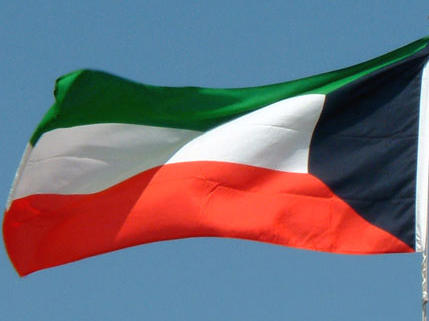 Kuwait Cuts Number of Iranian Diplomats in Country from 19 to 4