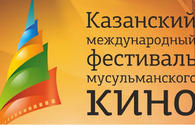 Kazan Film Festival to screen Azerbaijani films