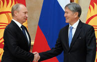 Russian, Kyrgyz leaders hold telephone conversation