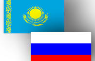 Russia, Kazakhstan discuss economic and int'l issues